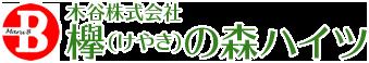 木谷株式会社